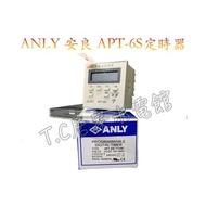 【 T.C水電】安良 ANLY APT-6S 多段式定時器 可程式計時器 限時電譯 一週型