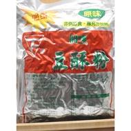 天府豆酥粉600g(整箱25包贈1包)