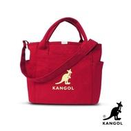 【KANGOL】韓版玩色-帆布手提/斜背托特包(棗紅 AKG1216)