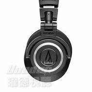 預購【曜德☆贈送收納盒】鐵三角 ATH-M50xbt 專業監聽 耳罩式耳機 M50新版 免運