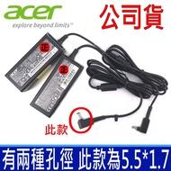 公司貨 ACER 45W 原廠 變壓器 Travelmate P245 MS2380 P258 P276-M P276-MG TMP446-M TMP449-Mg TM8172 8172T 8172Z