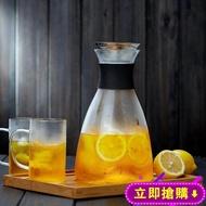 美斯尼 玻璃涼水壺家用耐高溫水瓶套裝玻璃茶壺大容量果汁冷水壺 下殺優惠