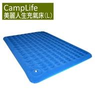 《台南悠活運動家》OutdoorBase 台灣 美麗人生充氣睡墊 24127 L 床墊 非自動充氣床墊