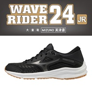 MIZUNO 美津濃 WAVE RIDER 24 JR 大童鞋 男女通用@(K1GC203349)Lucky Shop