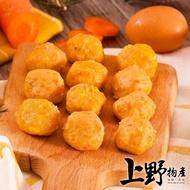 【上野物產】任選 紅龍特選 小巧美味雞塊 x1包(1000g土10%/包 雞塊 雞排 雞球)