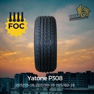 ❁205/55-16 205/50-16 195/60-16 185/55-16 215/45-17 China Tyre New Car Tayar Kereta Baru Rim 16