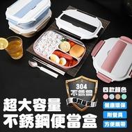 304不銹鋼學生保溫飯盒 兒童卡通便當盒 方形帶蓋分格餐盒 三格餐盒附湯匙筷子