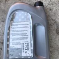 標誌雪鐵龍206 307 406 C3 AL4原裝變速箱油