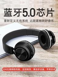 頭戴式耳機無線藍芽耳機頭戴式手機電腦音樂男女生運動耳麥華為小米重低音炮  『全館85折』