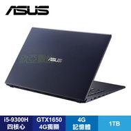 【福利品】ASUS Laptop F571GT-0411k9300H 星夜黑 華碩效能型筆電/i5-9300H/GTX1650 4G/4G/1TB/15.6吋FHD/W10