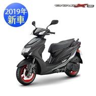 YAMAHA山葉  5代新勁戰CygnusX125-ABS版-2019年車(abs系統-監理所再補4000)
