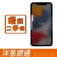 iPhone 11 64G 紅 (二手機) 手機 空機 攜碼 洋蔥網通