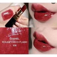 【現貨正品】Chanel香奈兒 春夏Coco Flash 炫光口紅水亮口紅106#
