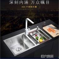 水槽 德國304不銹鋼加厚手工水槽雙槽套餐廚房洗菜盆洗碗池台上台下盆 第六空間 MKS