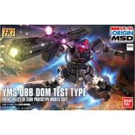 【鋼普拉】BANDAI 鋼彈 HG ORIGIN #007 YMS-08B DOM TEST TYPE 德姆試作試驗機