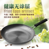 Traditional cast iron pot pig iron