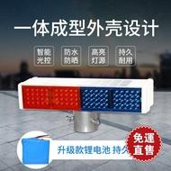 警示燈太陽能爆閃燈強光道路障4閃紅藍LED燈交通設施工夜間安全信號警示  【娜娜小屋】