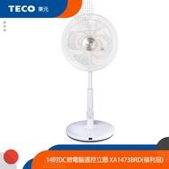 東元14吋DC微電腦遙控風扇(福利品)