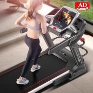 AD Treadmill 918 Household Ultra-Quiet Folding Mini Weight Loss Yijian Electric Treadmill Gym Equipment