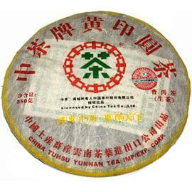 【全方位茶業】2006年中茶牌黃印圓茶、普洱茶生茶