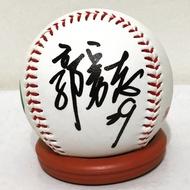 興農牛-郭勇志簽名球 簽於興農logo紀念球
