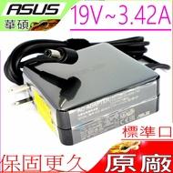 ASUS 充電器(原廠)-華碩19V 3.42A X555,U31,U41,P31,X555L,X450,X450CA,X450CC,X450VC,X402CA, X450VC,X502