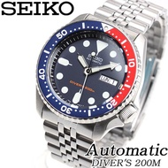 SEIKO SKX009K2 SKX009K SKX009 Stainless Steel Sports Automatic Divers  200M Men's Watch
