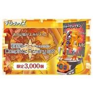日本 魂商店 限定 數碼寶貝 新版 神聖計畫 怪獸對打機 D2 八神太一 橘色 超進化魂 透明版 同捆組
