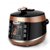 Electric Pressure Cookers pressure cooker double bravery 5L smart rice 6 people in a cooker.NEW
