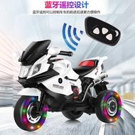 兒童電動車摩托車男孩充電三輪車寶寶可坐玩具車遙控雙驅動電瓶車