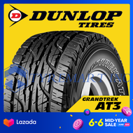 Dunlop AT3 265/65 R 17 4X4 & SUV Tires