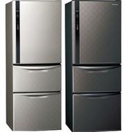 Panasonic國際牌變頻三門電冰箱468公升 NR-C479HV-K(星空黑) S(銀河灰)