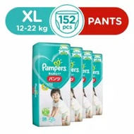 Pampers Baby Dry Pants XL (12-22kg) 38 X 4 packs - Case