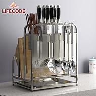 LIFECODE《收納王》304不鏽鋼-雙砧板架/刀具架/可掛湯杓/附滴水盤