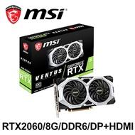 MSI 微星 GeForce RTX 2060 SUPER VENTUS OC 顯示卡