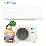【DAIKI N大金】大關系列R32變頻冷暖一對一分離式冷氣約8坪(RXV50SVLT/FTXV50SVLT)