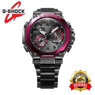 (Japan set) Original G-shock MT-G Dual Core Guard Carbon MTG-B2000BD-1A4 / MTG-B2000BD-1A4JF watch.