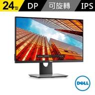 【DELL 戴爾】P2418D 24型IPS廣視角電腦螢幕