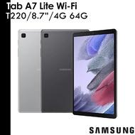 Samsung Galaxy Tab A7 Lite 8.7吋 4G/64G Wifi版 SM-T220 送2好禮