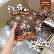 โกโก้ Bio Cocoa Mix ไบโอโกโก้ มิกซ์ ดีท็อกซ์(1กล่อง/ซอง)