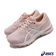 Asics 慢跑鞋 Gel Nimbus 22 寬楦 女鞋 亞瑟士 路跑 避震 高緩衝 亞瑟膠 粉 白 1012A586703 1012A586703