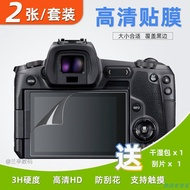 Fresh And Home 2 Pcs Olympus E-m1 Ii Screen Protector Film E-m1 Mark Ii E-m1x