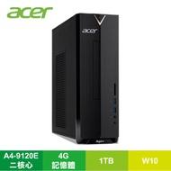 宏碁 acer Aspire XC-330 小型桌上型電腦/A4-9120E/4G/1TB/DVDRW/讀卡機/Win10/附鍵盤滑鼠/DT.BD2TA.001★新規上市CPU改料號