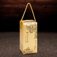 101堅果-超值小禮盒