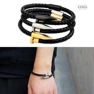 CPMAX 歐美創意釘子手環 不銹鋼手鍊 真皮手環 中性手鍊 飾品配件 不銹鋼配飾 造型手鍊 手環 手鍊【L46】
