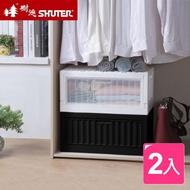 【SHUTER 樹德】黑爾貨櫃屋側開組裝收納箱(2入)