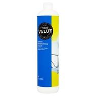 [MEGA OFFER] Tesco Everyday Value Lemon Dishwashing Liquid 1L