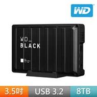 限時送好禮,送完為止!!!WD_BLACK D10 Game Drive 8TB 3.5吋電競外接式硬碟 (WDBA3P0080HBK-SESN)