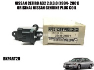 Nissan CEFIRO A32 (1994-2001)Ignition Plug Coil CEFIRO A32 22448-31U01 ORIGINAL NISSAN PLUG HIGH QUALITY WARRANTY