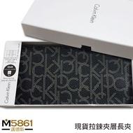 【CK】Calvin Klein 男皮夾 長夾 CK壓紋 雙鈔長夾 品牌盒裝/黑色
